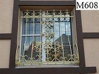 Решетки на окна М608