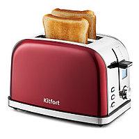 Тостер Kitfort КТ-2036-1 красный