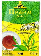 Прайм зеленый c жасмином листовой чай 225 гр