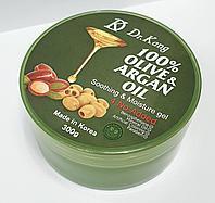 DR KANG Универсальный Гель с экстрактом 100% натуральных масел оливы и аргана Olive & Argan Oil  Gel 300мл.