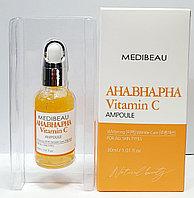 MEDIBEAU Сыворотка с Витмаином С AHA/BHA/PHA Vitamin C AMPOULE 30мл.
