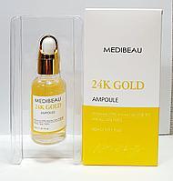 MEDIBEAU Сыворотка с 24-каратным золотом 24K GOLD AMPOULE 30мл.