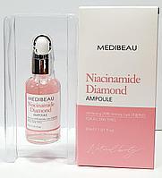 MEDIBEAU Сыворотка с Ниацинамидом NIACINAMIDE AMPOULE 30мл.