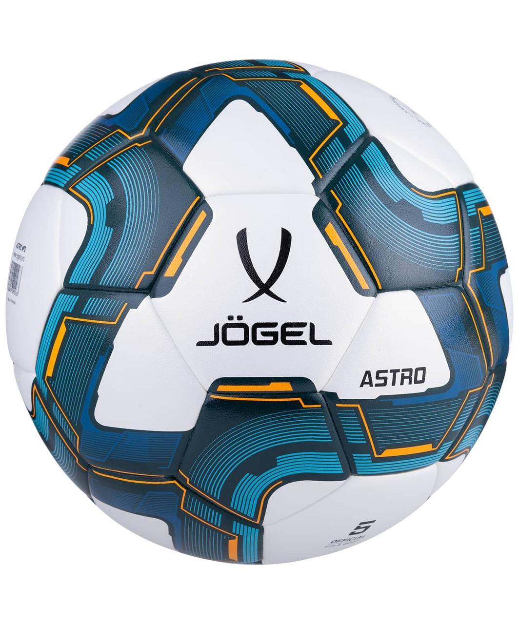 Мяч футбольный Astro №5 Jögel