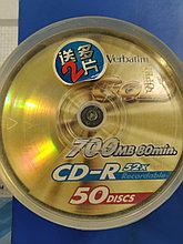 Диски CD-R Verbatim 700 MB, класс A Grade, Алматы