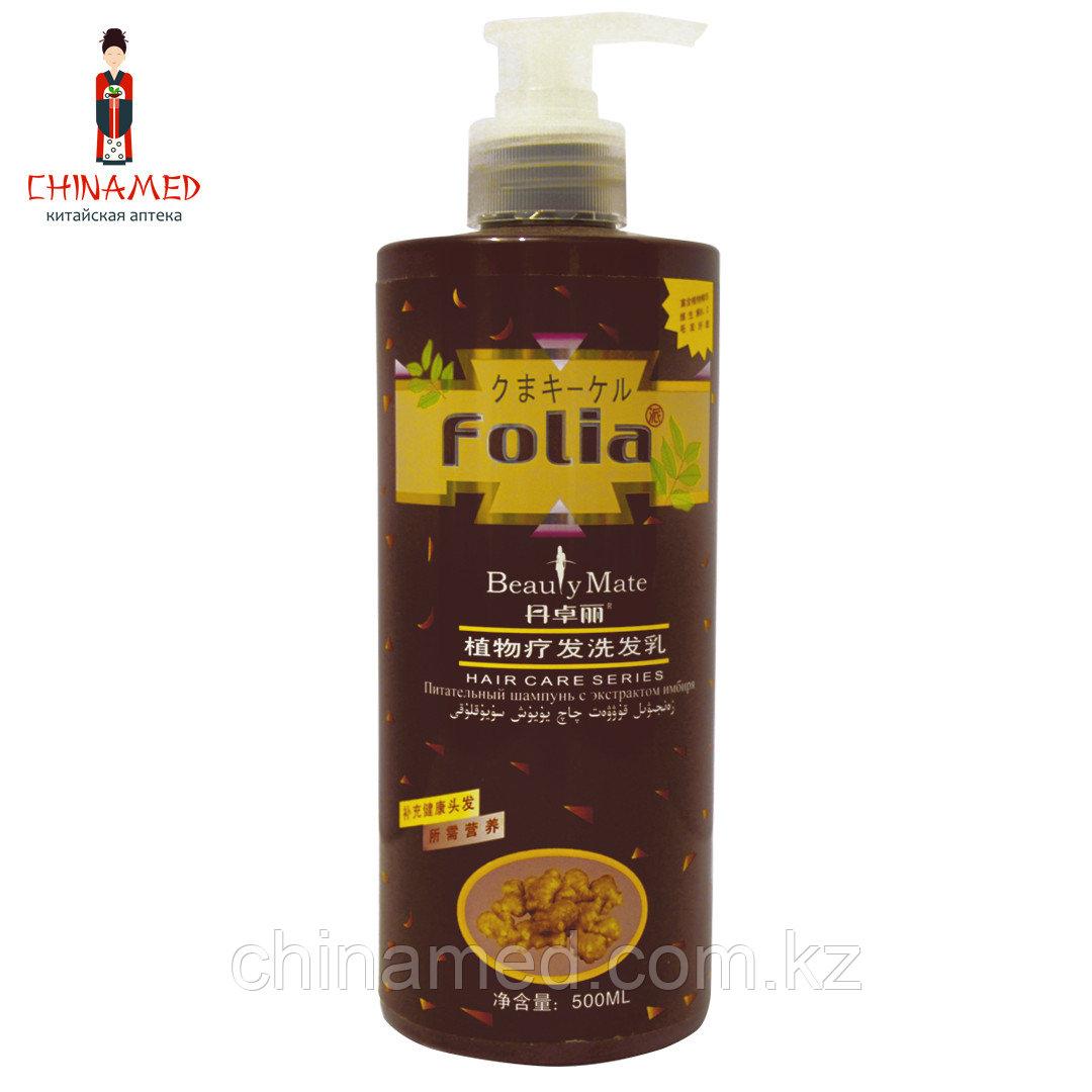Шампунь для оздоровления волос Folia