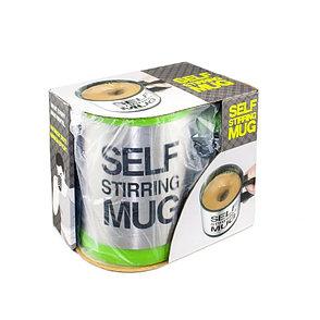 Чашка саморазмешивающая Self Stirring Mug День отца!, фото 2