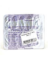 Пирацетам 400 мг №10 капс. БЗМП