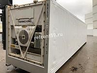 Рефконтейнер 40 футов Thermo King 2007 г. в Нур-Султане №RRSU3311413