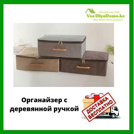 Органайзер для белья с деревянными ручками (большой), фото 2