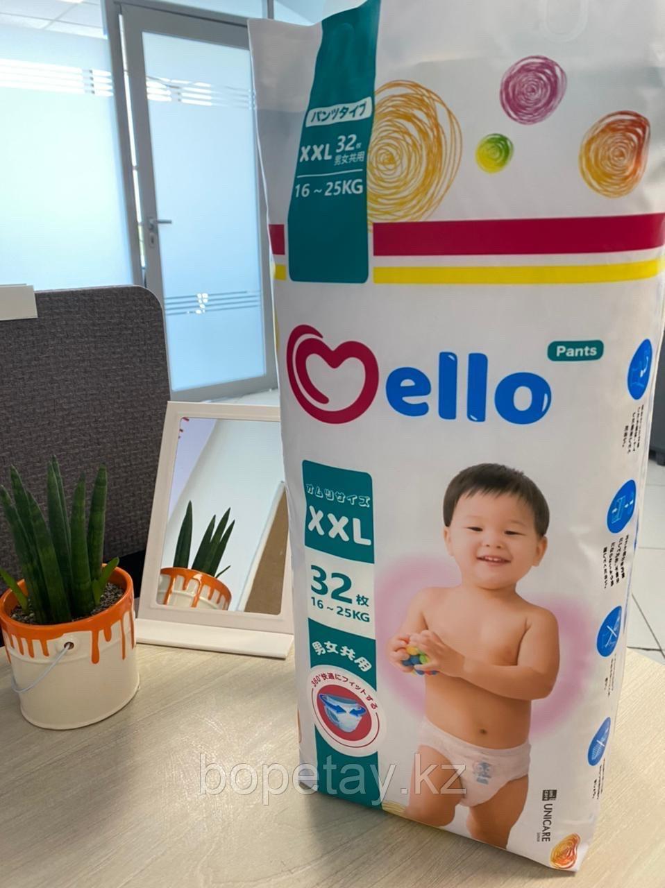Трусики Mello XXL (16-25 кг) 32 штуки