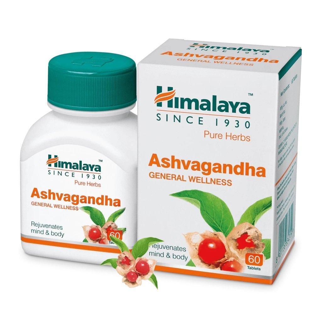 Ашвагандха (Ashvagandha)