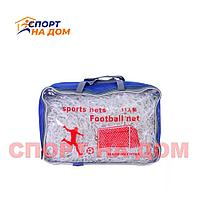 Шестиугольная сетка для мини футбольных ворот (размеры: 3*2*1 метра)