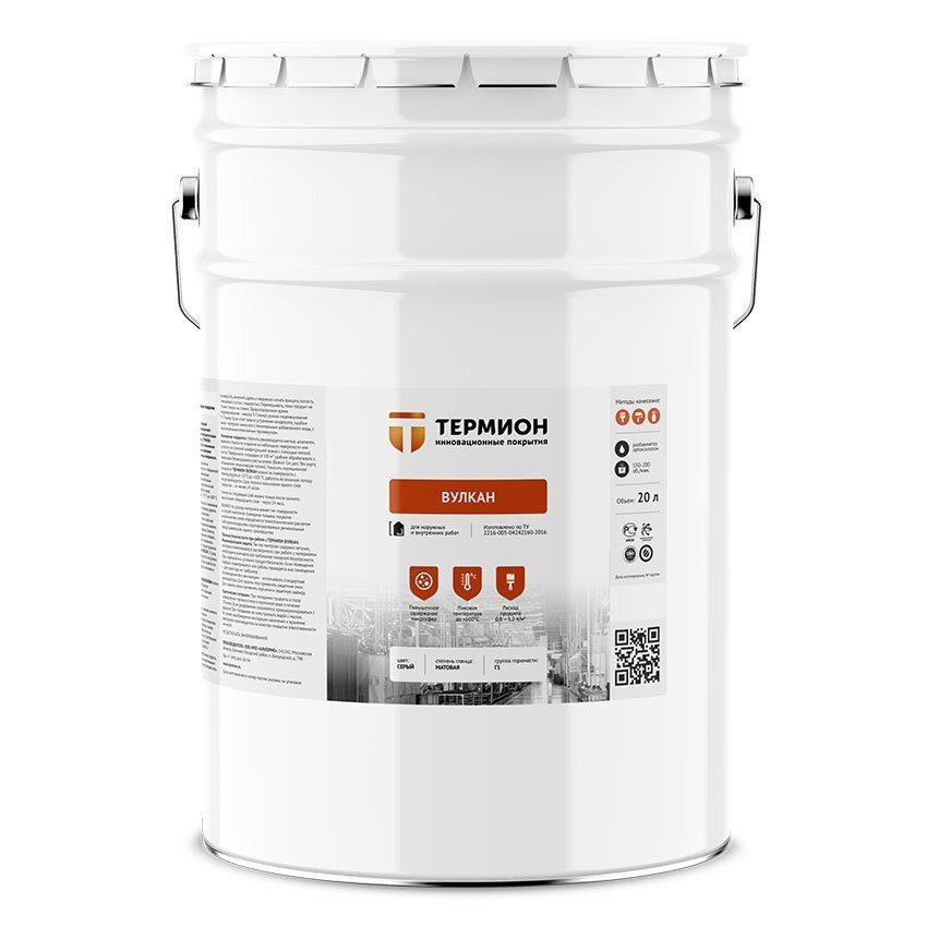 Термион «Вулкан» - высокотемпературная жидкая термоизоляция 20 л