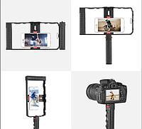 РИГ для смартфона PC02A