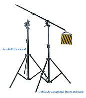Журавль 130-400см. нагрузка до 6 кг