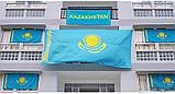 Флаг Казахстана новый в упаковке. Доставка по РК., фото 2