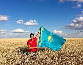Флаг Казахстана новый в упаковке. Доставка по РК.