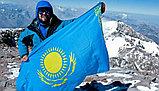 Флаг Казахстана новый в упаковке. Доставка по РК., фото 4