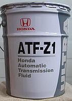 Трансмиссионная жидкость-ХОНДА ATF-Z1 20 л