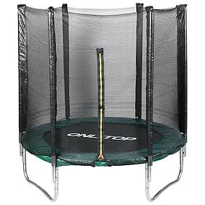 Батут каркасный 8 ft, d=244 см, с внешней защитной сеткой, фото 2