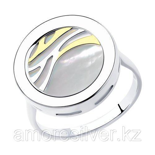 Кольцо SOKOLOV серебро с родием, перламутр , круг 94012612 размеры - 17,5