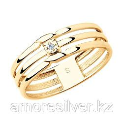 Кольцо SOKOLOV , бриллиант 87010034 размеры - 18,5