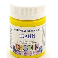 Акрил для ткани DECOLA Желтый средний, 50 мл.
