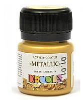 Акрил металлик DECOLA Золото инков, 20 мл.