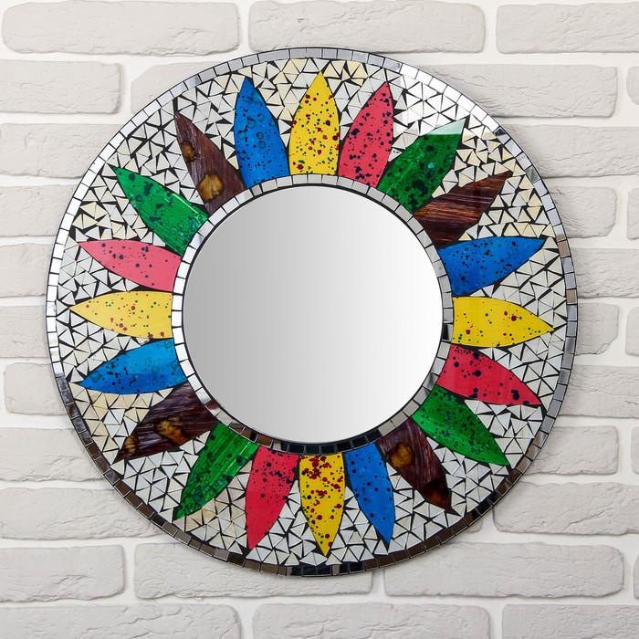 """Панно зеркальное """"Разноцветное солнце"""" 60х1х60 см"""
