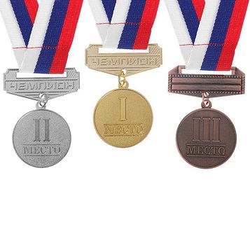 Медаль призовая c колодкой 165,  диам 3,5 см. 1 место. Цвет зол