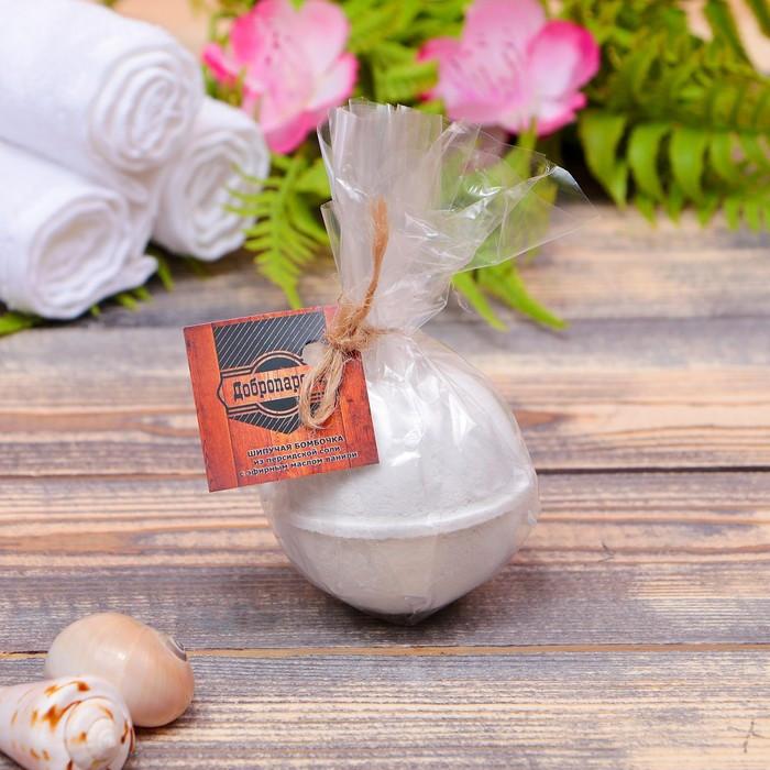 """Шипучая бомбочка из персидской соли """"Добропаровъ"""" с эфирным маслом ванили, 140гр"""