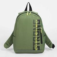 Рюкзак, отдел на молнии, наружный карман, 2 боковых кармана, цвет хаки