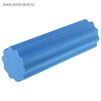 Роллер массажный для йоги 45х15 см, цвет синий