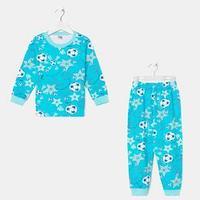 Пижама для мальчика, цвет голубой/футбол, рост 128 см