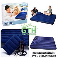 Двуспальный надувной матрас Intex 64765 (152 см). Ручной насос, 2 подушки. Доставка.
