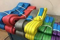 Стропы текстильные чалки 5 т 6 м