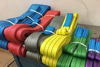 Стропы текстильные чалки 2 т 1 м