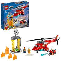 LEGO City 60281 Конструктор ЛЕГО Город Спасательный пожарный вертолёт