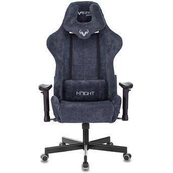 Кресло игровое Zombie VIKING KNIGHT Light-27 синий ткань с подголов. крестовина металл