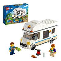 LEGO City 60283 Конструктор ЛЕГО Город Great Vehicles Отпуск в доме на колесах