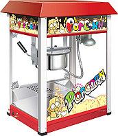 Аппарат для попкорна Foodatlas HP-6B