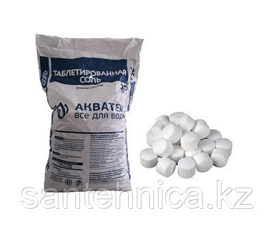 Соль таблетированная, 25 кг, фото 2