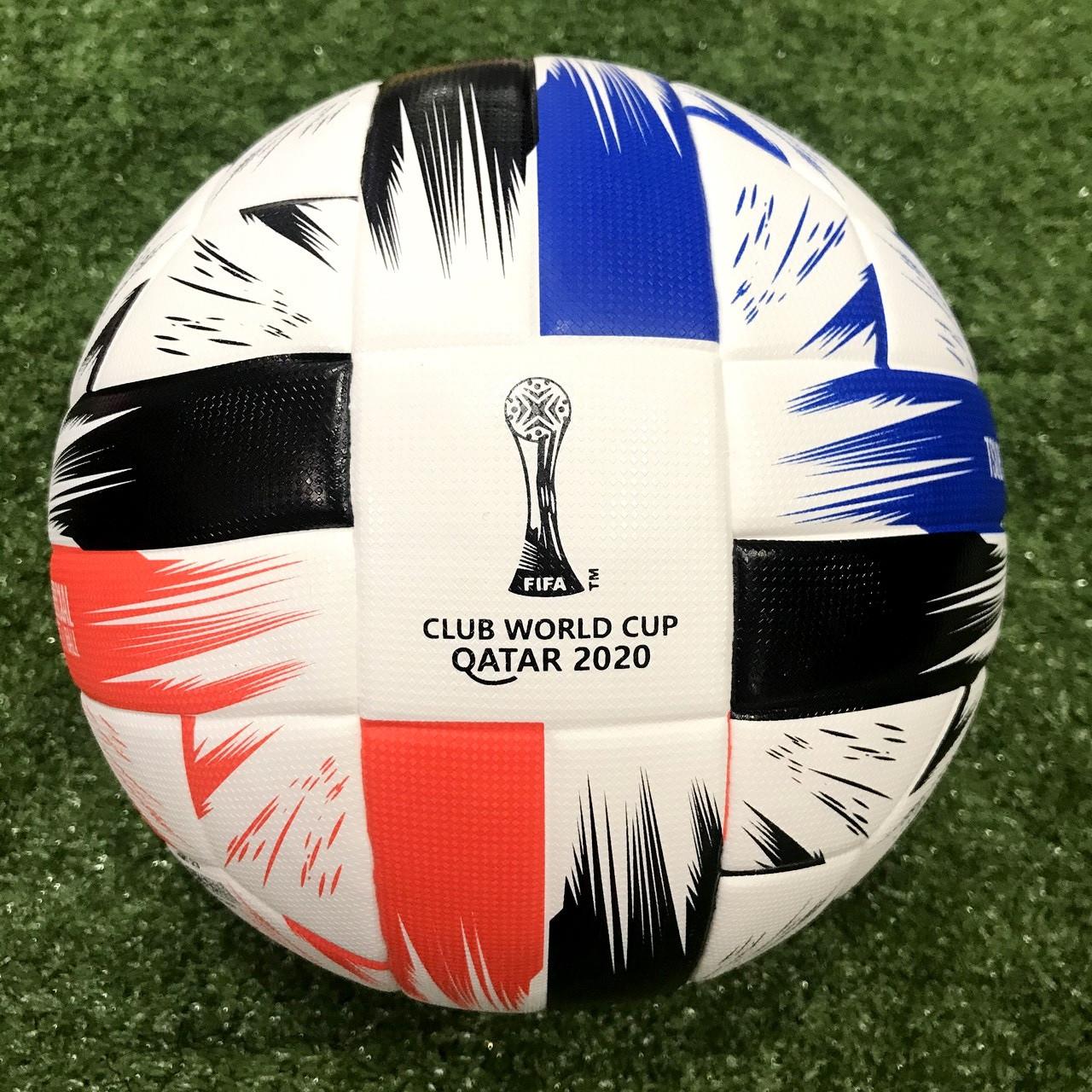 Футбольный мяч Adidas Tsubasa