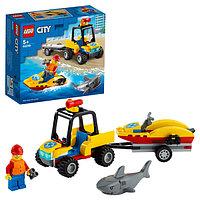 LEGO City 60286 Конструктор ЛЕГО Город Great Vehicles Пляжный спасательный вездеход