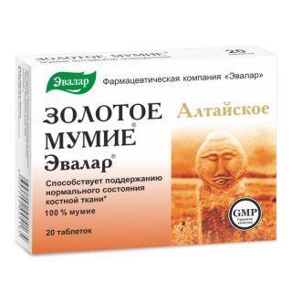 Мумие Золотое алтайское очищенное 200 мг  №20 таб