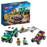 LEGO City 60288 Конструктор ЛЕГО Город Great Vehicles Транспортировка карта