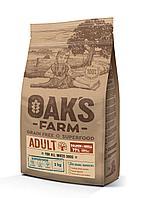 OAKS FARM GF сухой корм для собак всех пород Лосось и Криль 2кг
