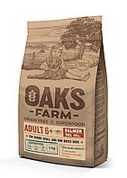 OAKS FARM GF сухой корм для собак 6+ мелких и карликовых пород Лосось 2кг