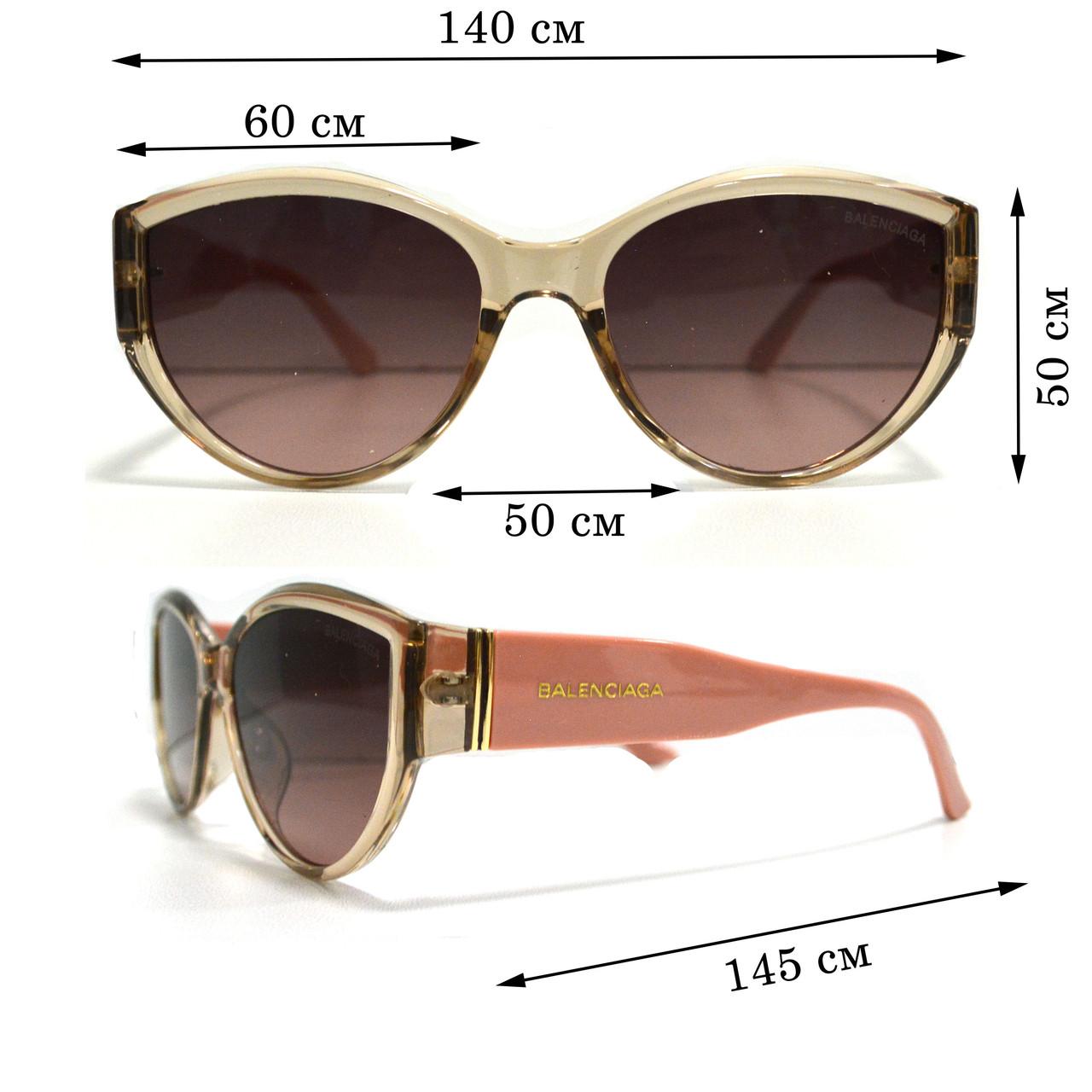 Солнцезащитные очки с коричневыми стеклами с широкой розовой дужкой Balenciaga 2125 - фото 2